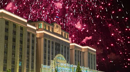teljesít : Fireworks over the Building of the State Duma of the Federal Assembly of Russian Federation, Moscow, Russia