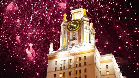 veréb : Fireworks over the main building of the Moscow State University on Sparrow Hills, Russia Stock mozgókép