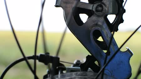 part of clip : mechanism of a bicycle