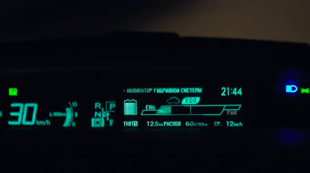 przyszłość : Records on the dashboard of a hybrid car