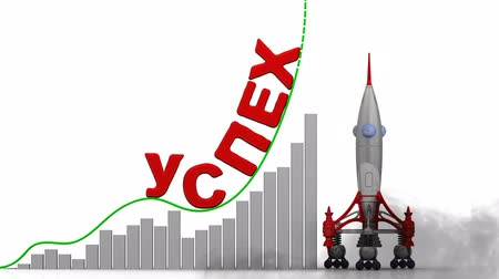 tapeçaria : Success Chart. Graph of rapid growth with the word SUCCESS (Russian language) and rocket launch. Footage video