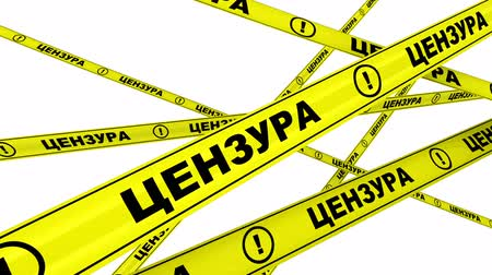 tapeçaria : Censorship. Yellow warning tapes in motion. Yellow warning tapes with inscription CENSORSHIP (Russian language). Footage video Stock Footage