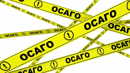 фехтование : Abbreviation of automobile civil liability insurance (OSAGO - Russian language). Yellow warning tapes in motion