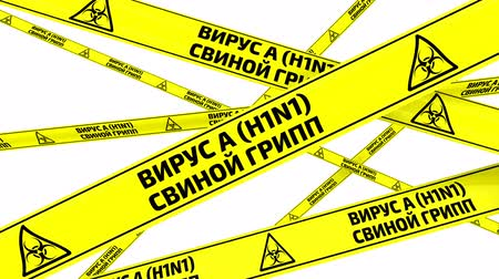 Yellow warning tapes with inscription Influenza A virus (H1N1). Swine influenza (Russian language). Footage video