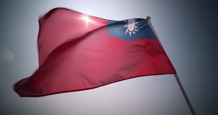 taiwan : The Official Flag Of The Taiwan