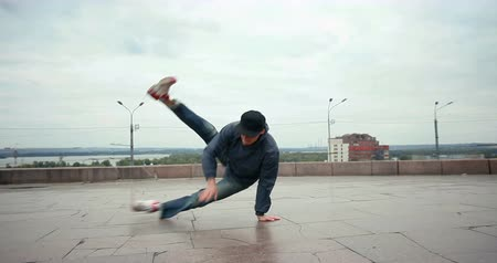 heup : Breakdancer in de straten