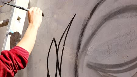 grafitis : Graffiti en pared