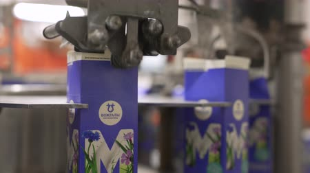 changer : Packing device at dairy plant