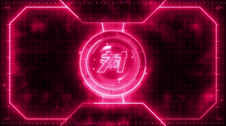 samuraj : Futuristic sports game loop animation. Versus fight fight background. Radar neon display. Chinese character versus. Japanese letter element. Game control. Wideo