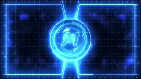 viewfinder : Futuristic sports game loop animation. Versus fight fight background. Radar neon display. Chinese character versus. Japanese letter element. Game control Stock Footage