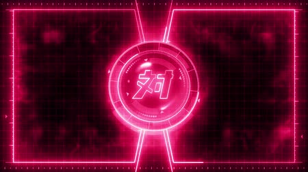 kereső : Futuristic sports game loop animation. Versus fight fight background. Radar neon display. Chinese character versus. Japanese letter element. Game control Stock mozgókép