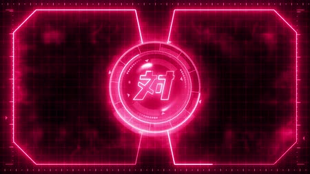 "samoerai : Futuristische sportgame lusanimatie. Tegenover vechten vechten achtergrond. Radar neon display. Chinees karakter ""versus"". Japans briefelement. Spel controle Stockvideo"