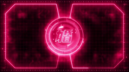 casar : Neon style animation for wedding video. Chinese character wedding. Japanese letter element. Love and comparison concept screen. Futuristic luxury decoration. Vídeos