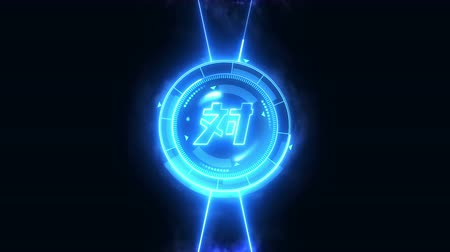 srovnávat : Futuristic sports game loop animation. Versus fight fight background. Radar neon display. Chinese character versus. Japanese letter element. Game control. Dostupné videozáznamy