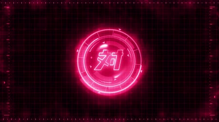 viewfinder : Futuristic sports game loop animation. Versus fight fight background. Radar neon display. Chinese character versus. Japanese letter element. Game control. Stock Footage