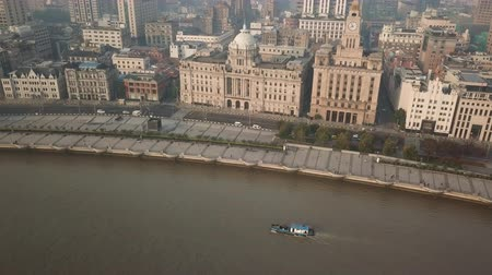 Shanghai, China - Nov 3, 2017: 4k aerial video of The Bund in Shanghai in the morning Wideo