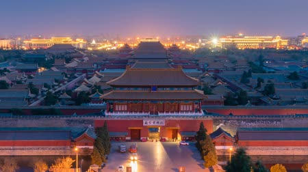 peking : Beijing, China - Mar 15, 2018: Timelapse video of Forbidden City in Beijing from day to night Dostupné videozáznamy