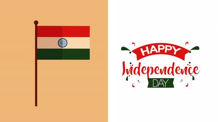 nacionalismo : india independence day celebration ,4k video animation