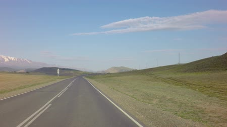 thoroughfare : Kurai steppe and North Chuya ridge at the dawn. Beautiful Chuysky Trakt