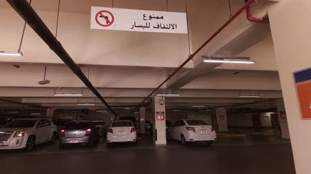 Abu Dhabi, UAE - April 04, 2018: Car trip around the hotel Emirates Palace entrance to the parking for guests in Abu Dhabi stock footage video