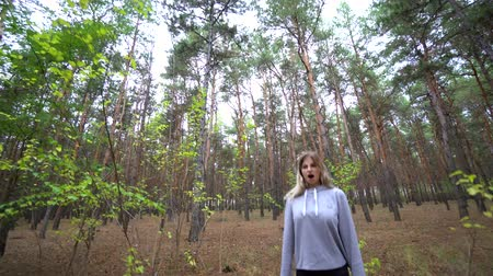 кедр : Beautiful girl went into the woods for mushrooms. Wild nature.