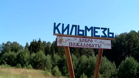 difficults : the old Russian province of Kilmez, Kirov region Stock Footage