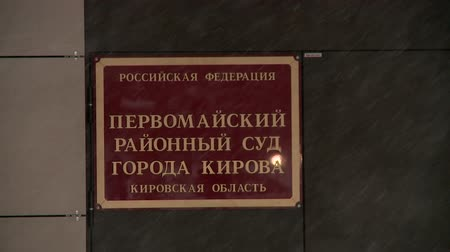 supremo : plate district court in Kirov in Russia Vídeos