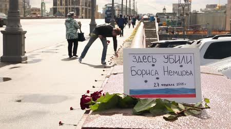 policista : the murder site of Boris Nemtsov