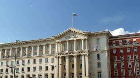 bolgár : Building of Council of Ministers in Sofia, Bulgaria. Text Council of ministers in Bulgarian on the building.